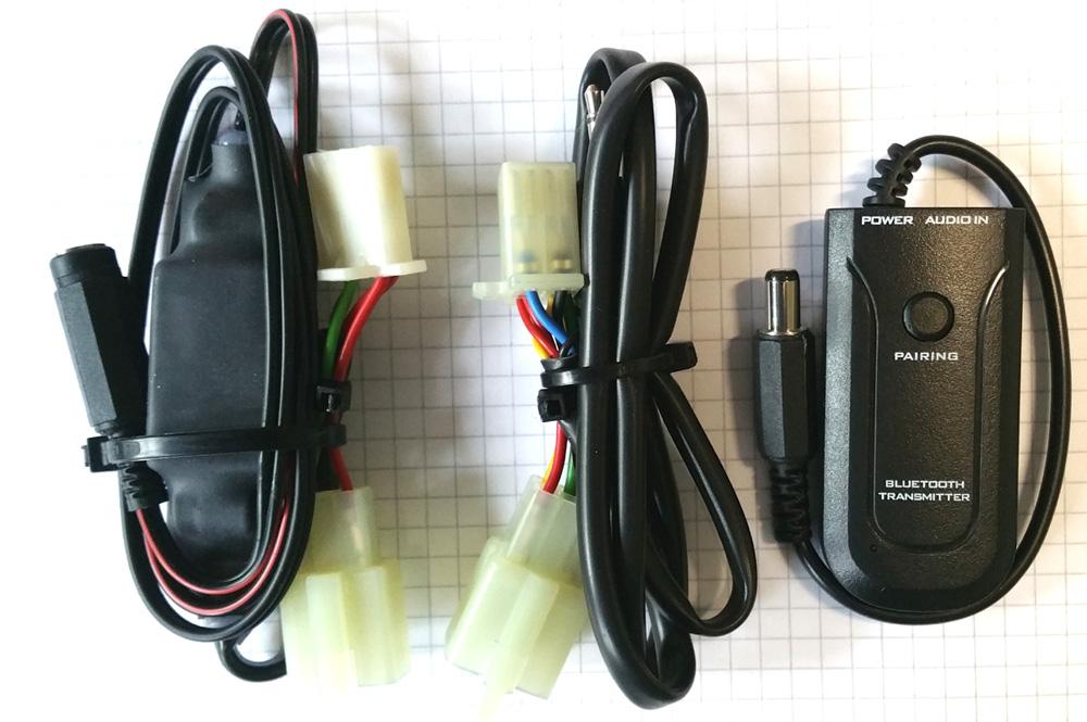 BT Transmitter